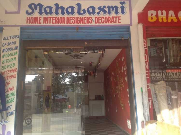 Mahalaxmi Home Interior Designer Photos Dammaiguda Hyderabad Pictures Images Gallery