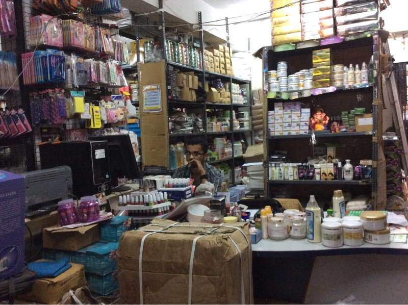 Top Aroma Beauty Product Dealers in Ameerpet - Best Aroma