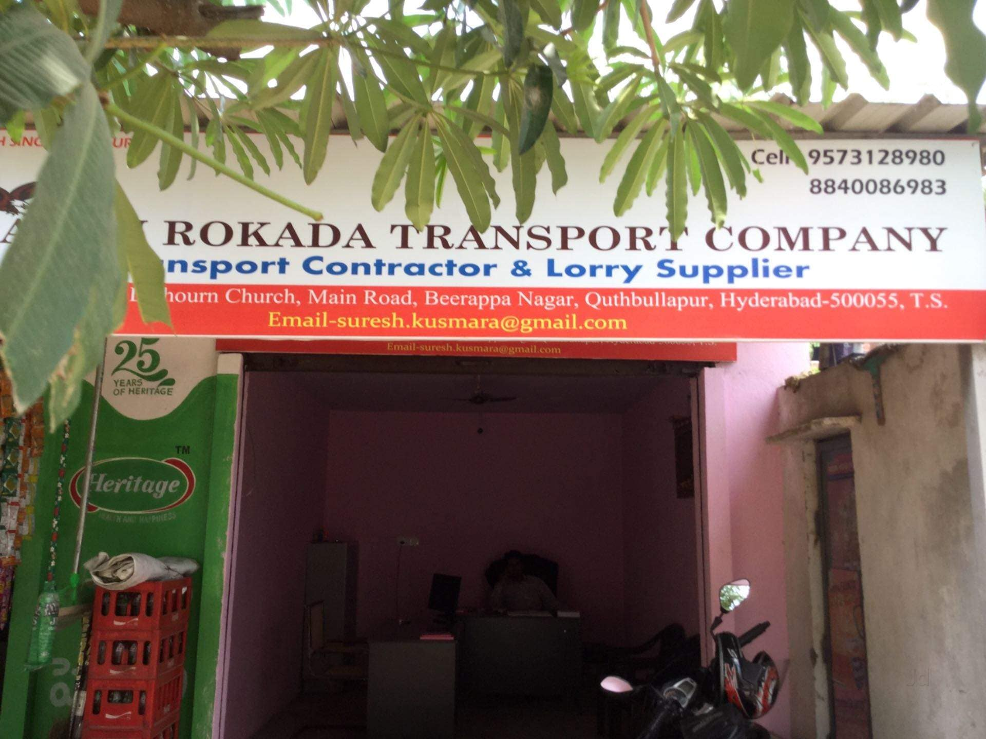 Top 100 Transporters For Delhi in Ameerpet, Hyderabad - Justdial