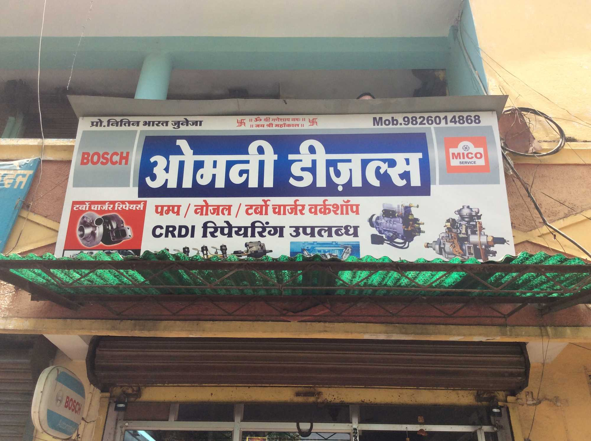Top 20 Fuel Injection Pump Repair & Services in Indore - Best Fuel