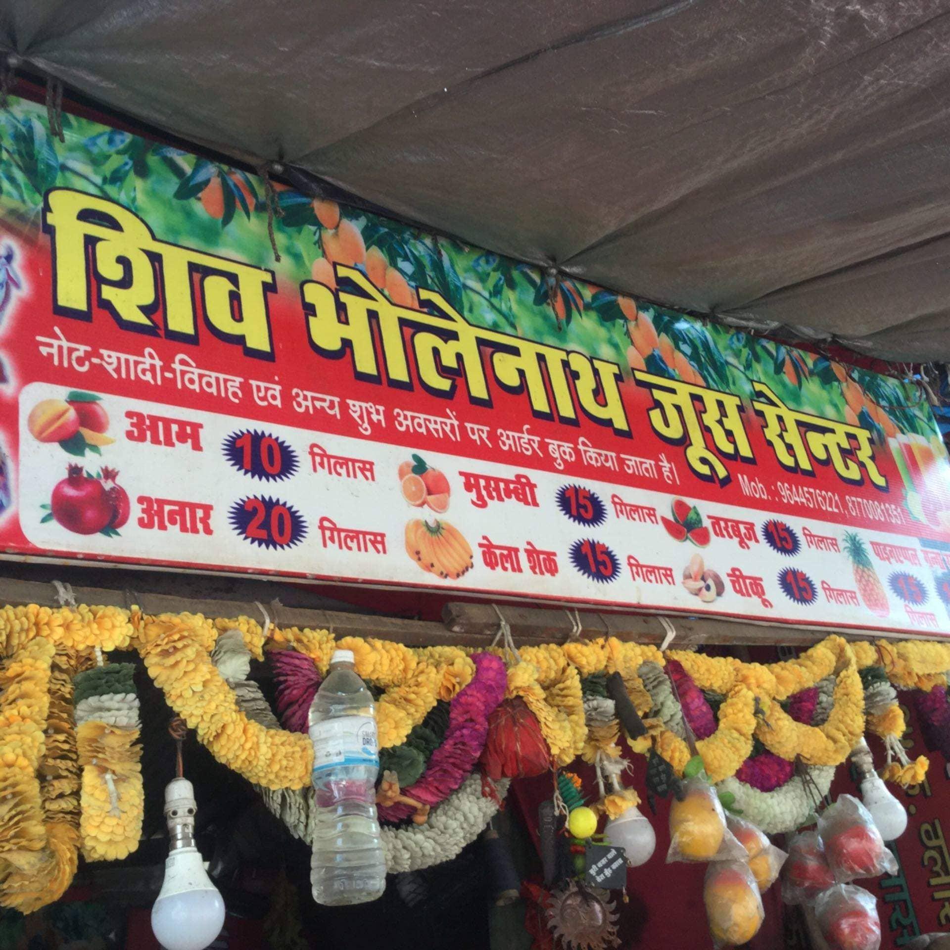 Top 20 Real Fruit Juice Retailers in Chhoti Gwaltoli - Best Real