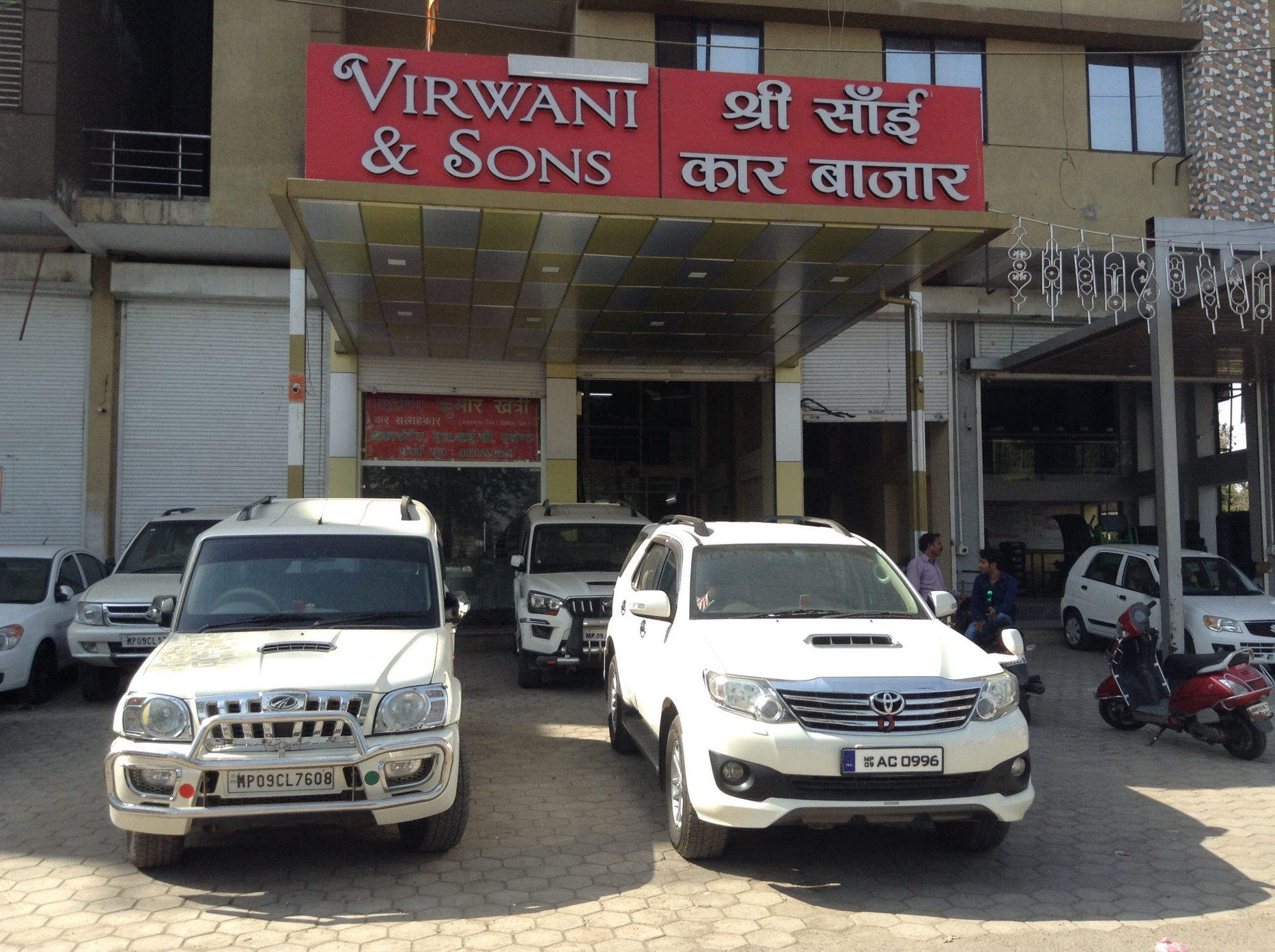 Top 30 Chevrolet Second Hand Car Dealers In Navlakha Best