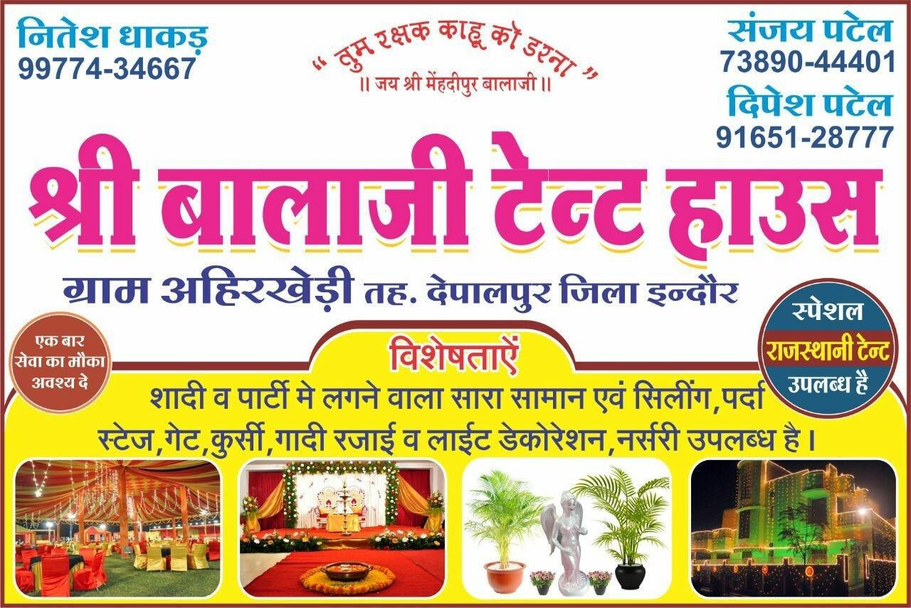 SHRI Balaji TENT HOUSE Photos, Depalpur, Indore- Pictures & Images ...