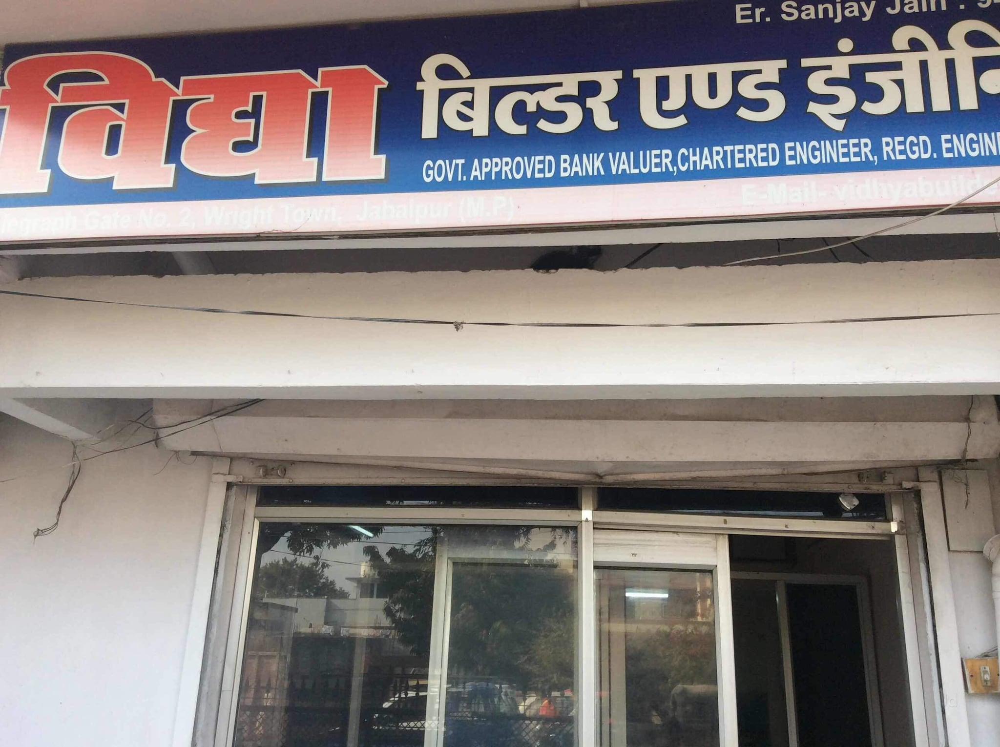 Top 30 Land Developers For Plot in Napier Town Jabalpur - Best Open