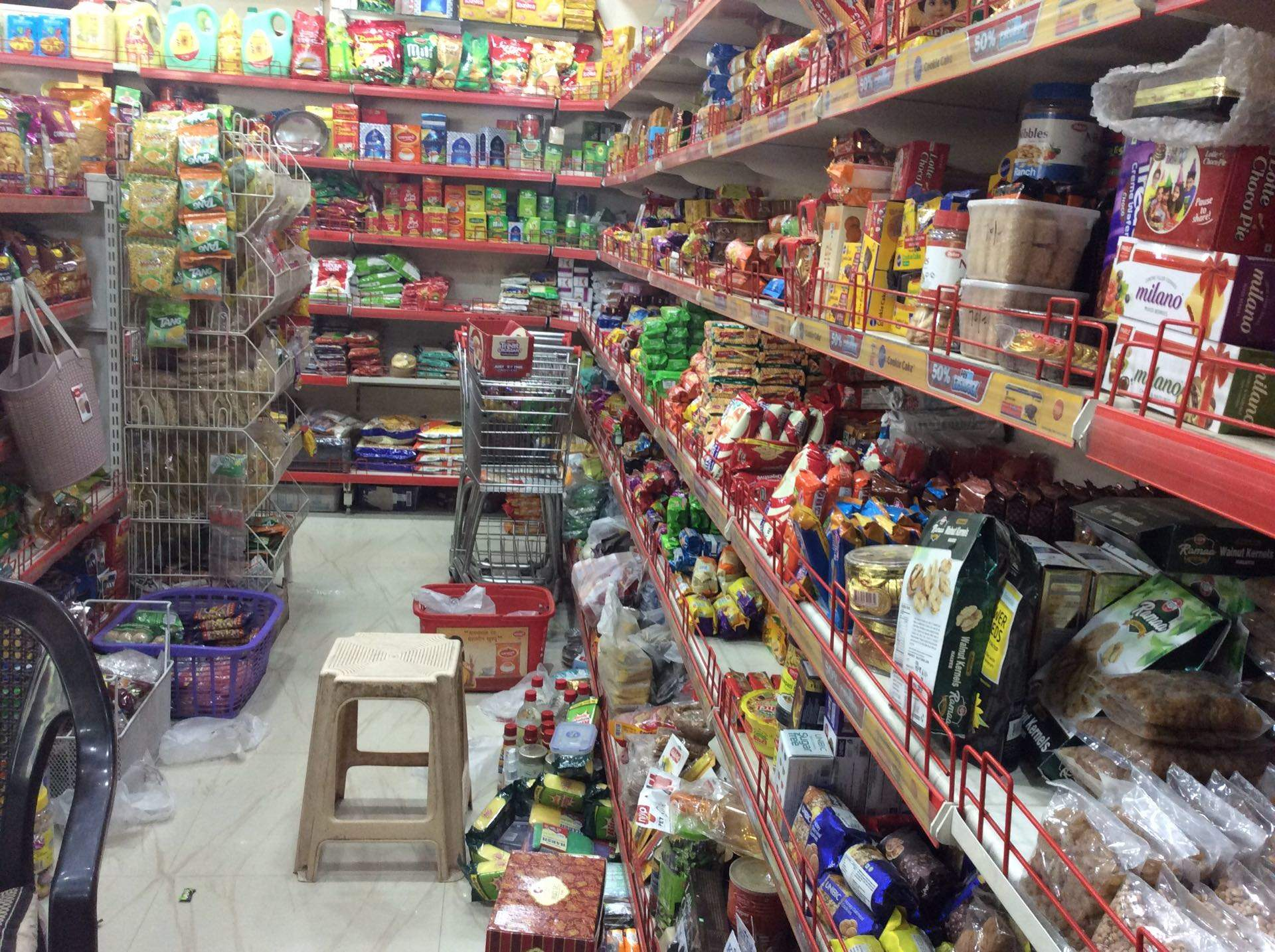 Top 50 Grocery Home Delivery Services in Jabalpur - Justdial