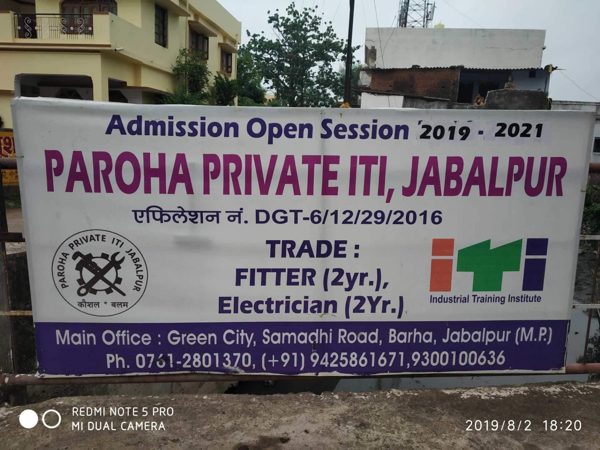 Top 20 Institutes For Iti in Jabalpur - Best Iti Institutes