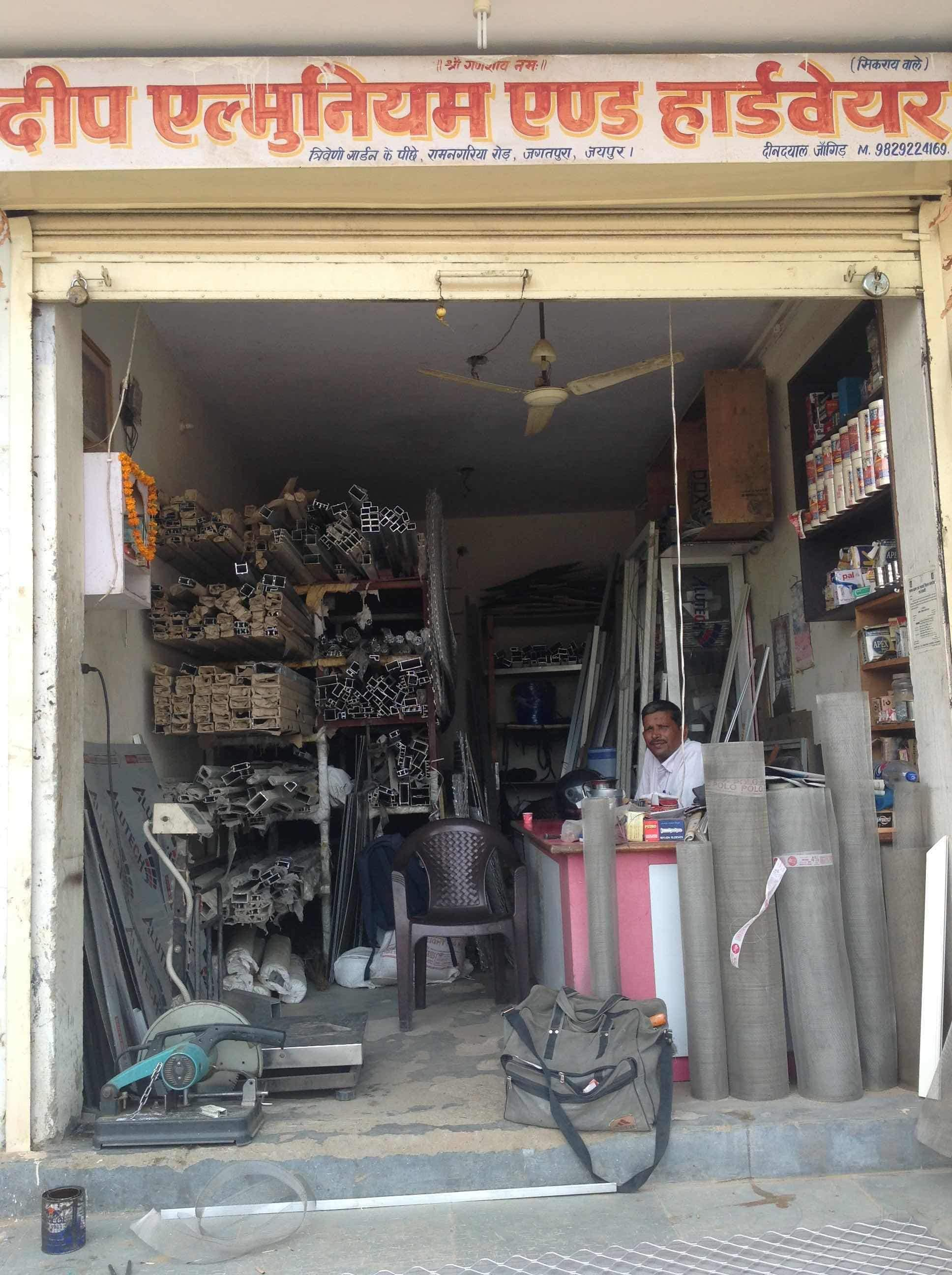 Top 50 Aluminium Sliding Door Dealers Near Rose Acaedmy