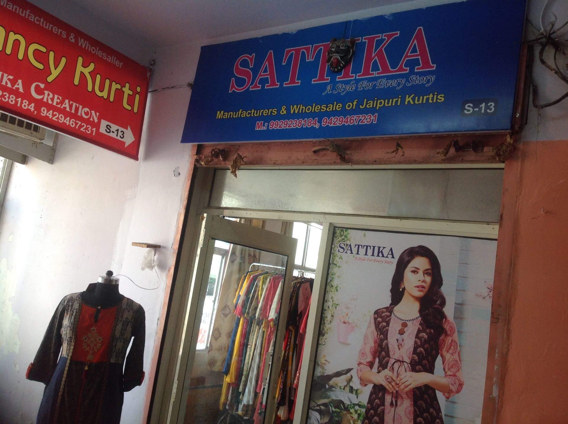 8214ccc1be Top 100 Women Kurti Wholesalers in Jaipur - Best Ladies Kurti Wholesalers -  Justdial