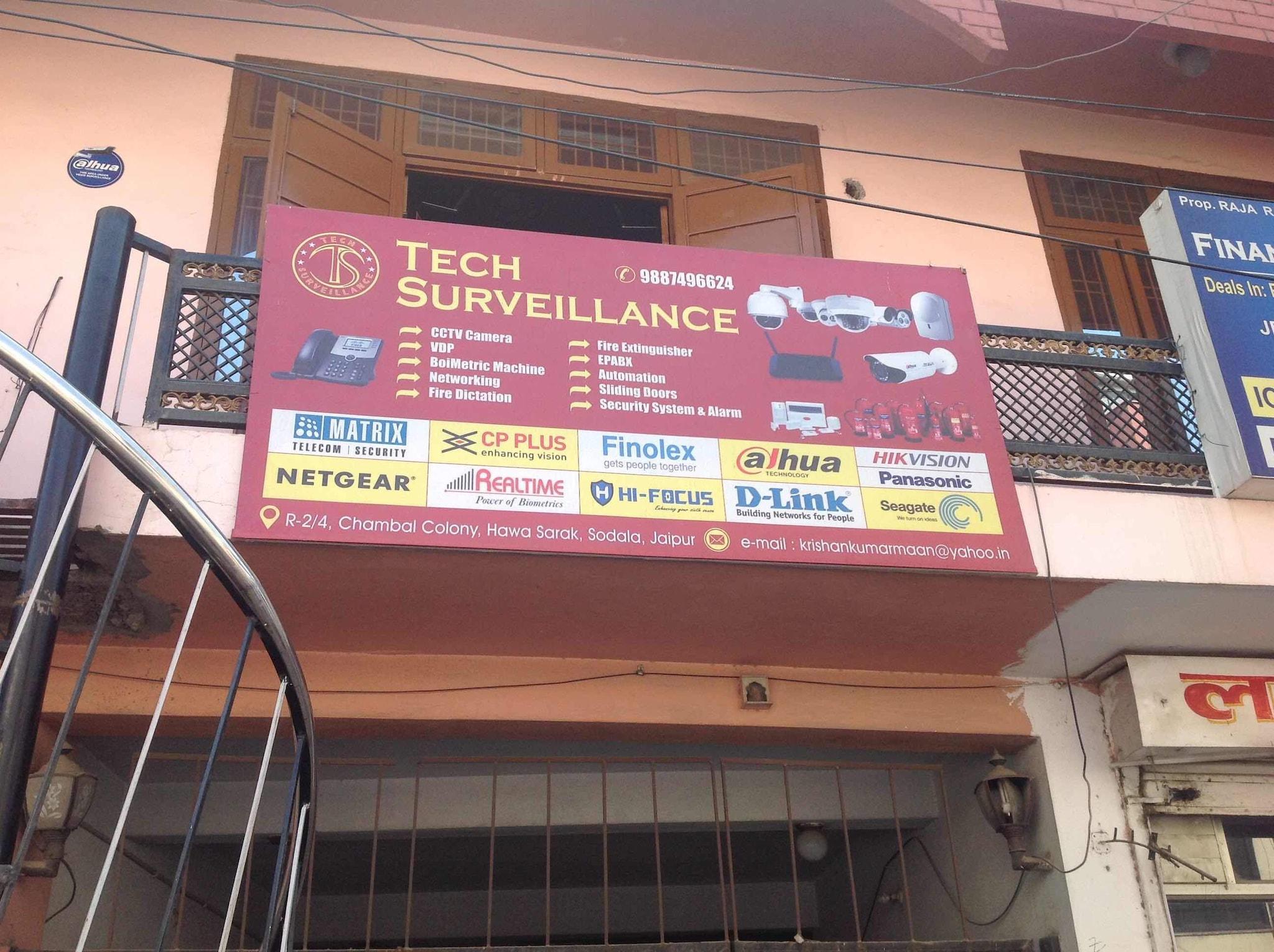 Top 100 CCTV Dealers in Raja Park - Best Surveillance CCTV