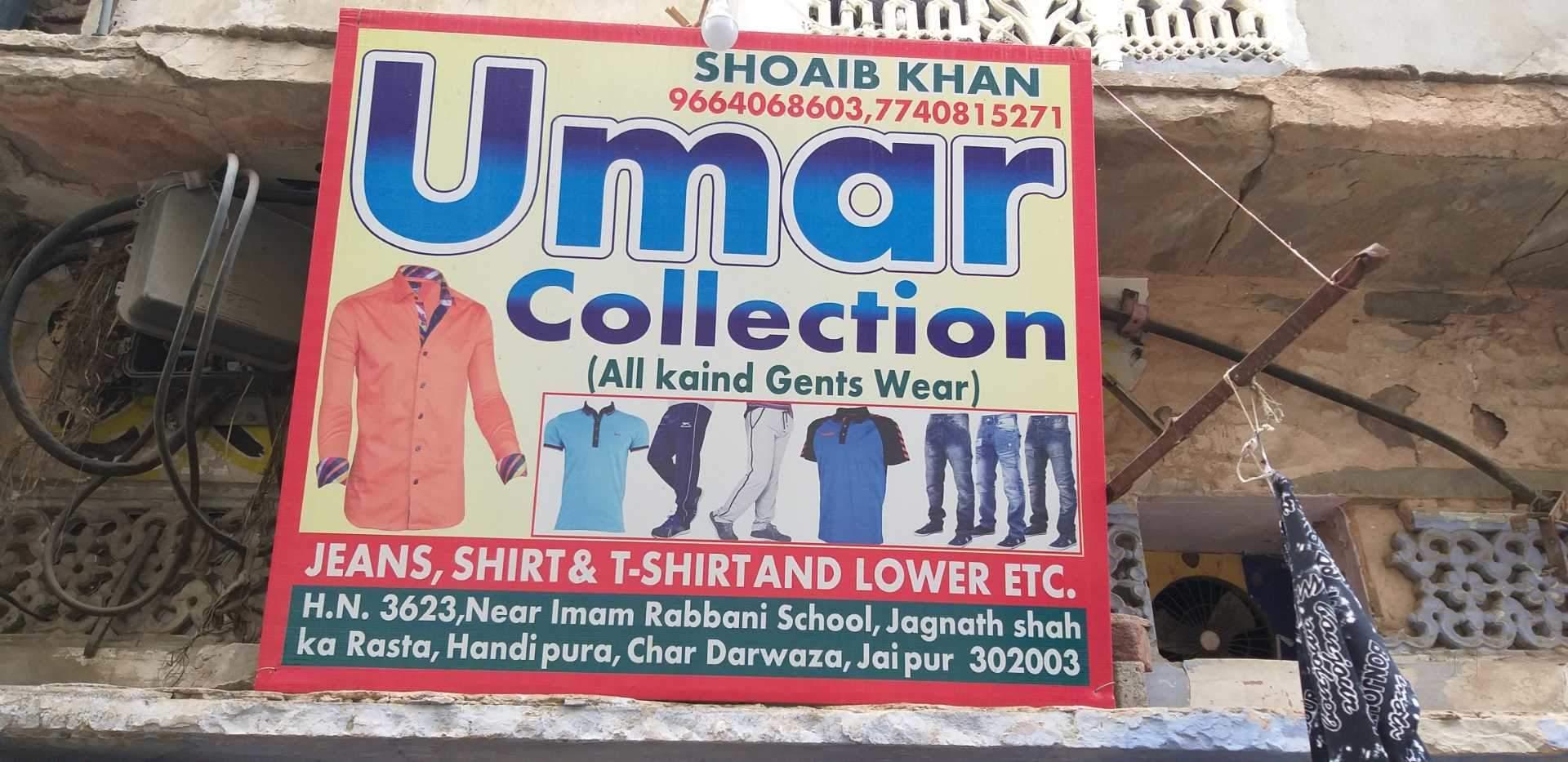 Top 100 Levis Readymade Garment Retailers in Nehru Bazaar