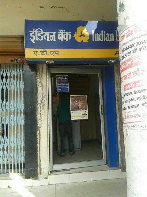 Bank ATM Nearby in Td College, Jaunpur - ATM Locator - Justdial