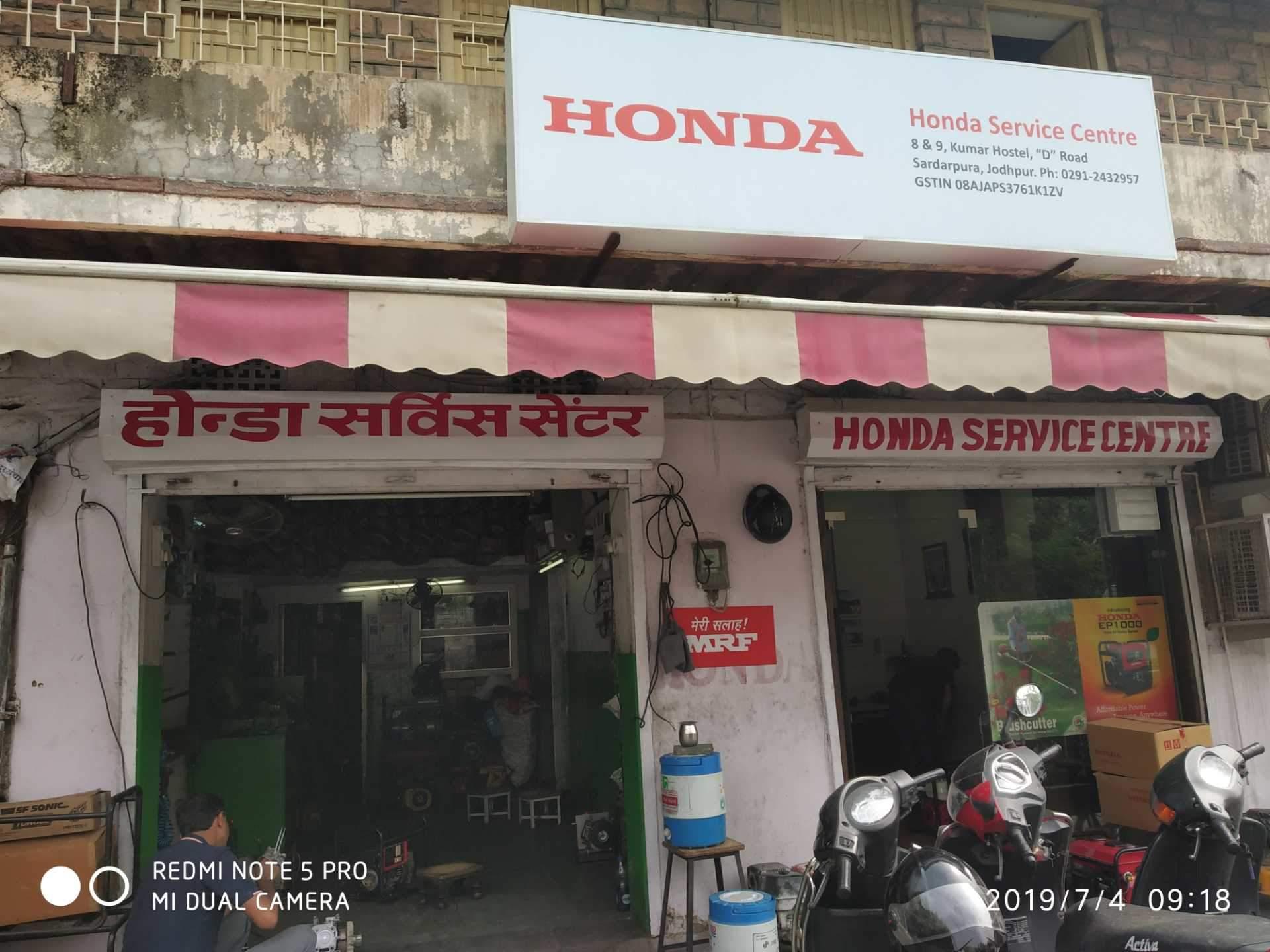 Sf Honda Service >> Top Honda Portable Generator Repair Services In Sardarpura
