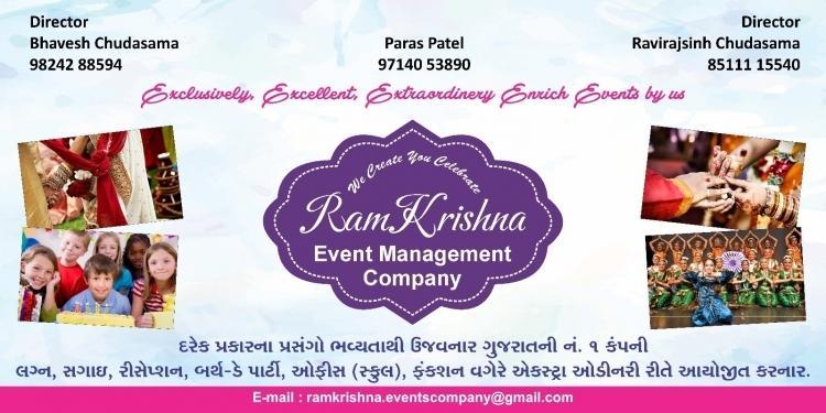 Ramkrishna Events Managments Company, Junagadh - Event Management Companies - Justdial
