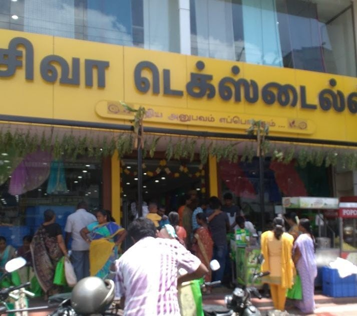 Textile Exporters in Karur - Justdial