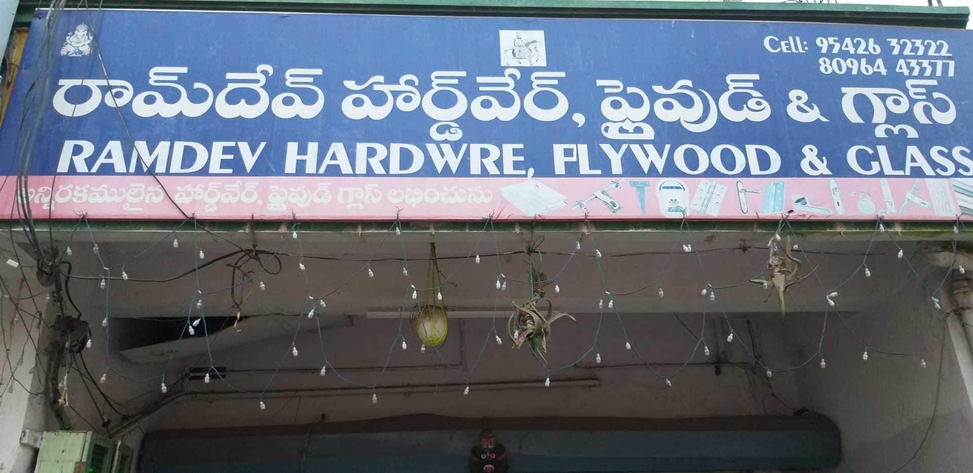 Top 50 Hardware Dealers in Rotary Nagar, Khammam - Best