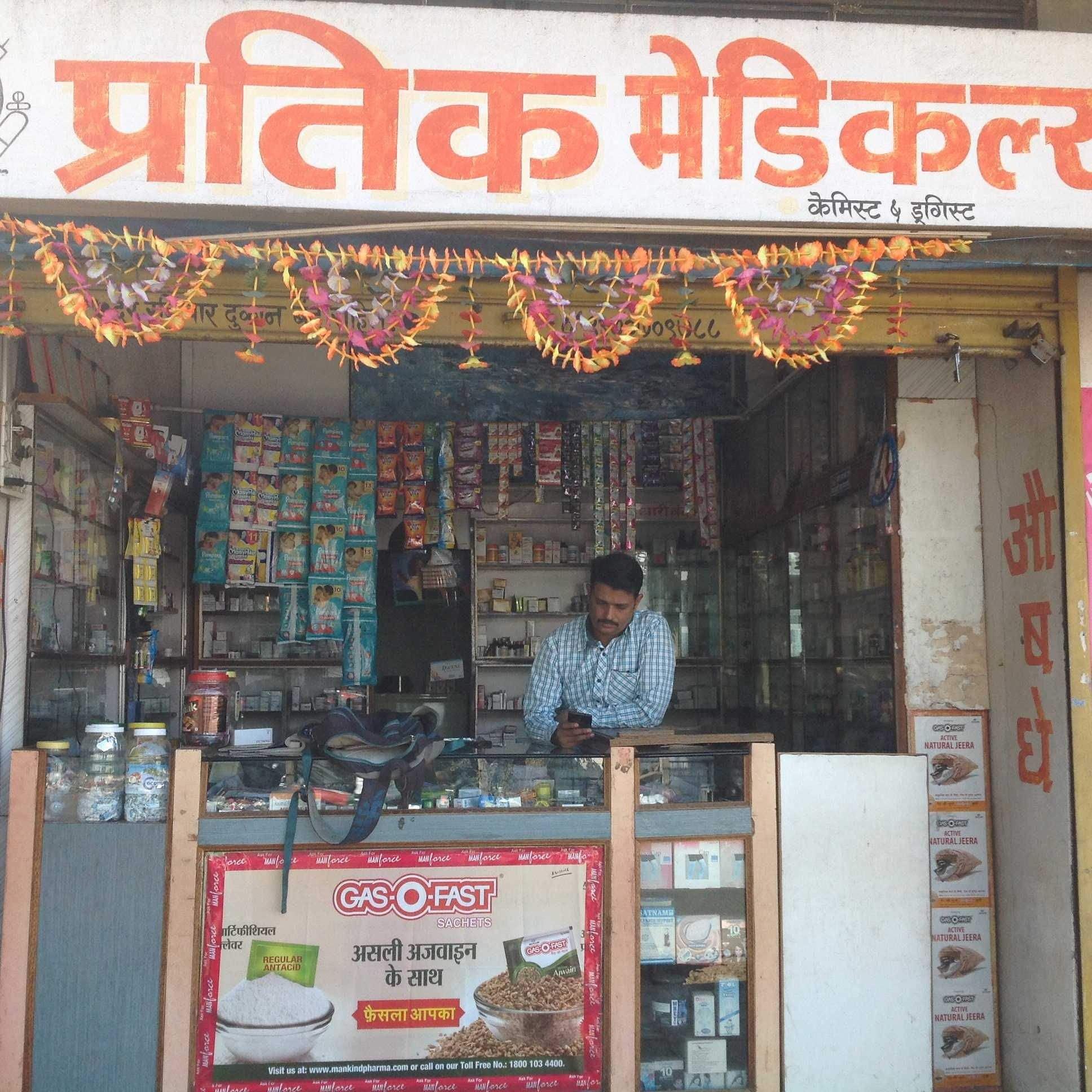 laaja valikoima suuri alennus mistä voin ostaa Top 20 Pharmacies in Hupari, Kolhapur - Best Medical Stores ...
