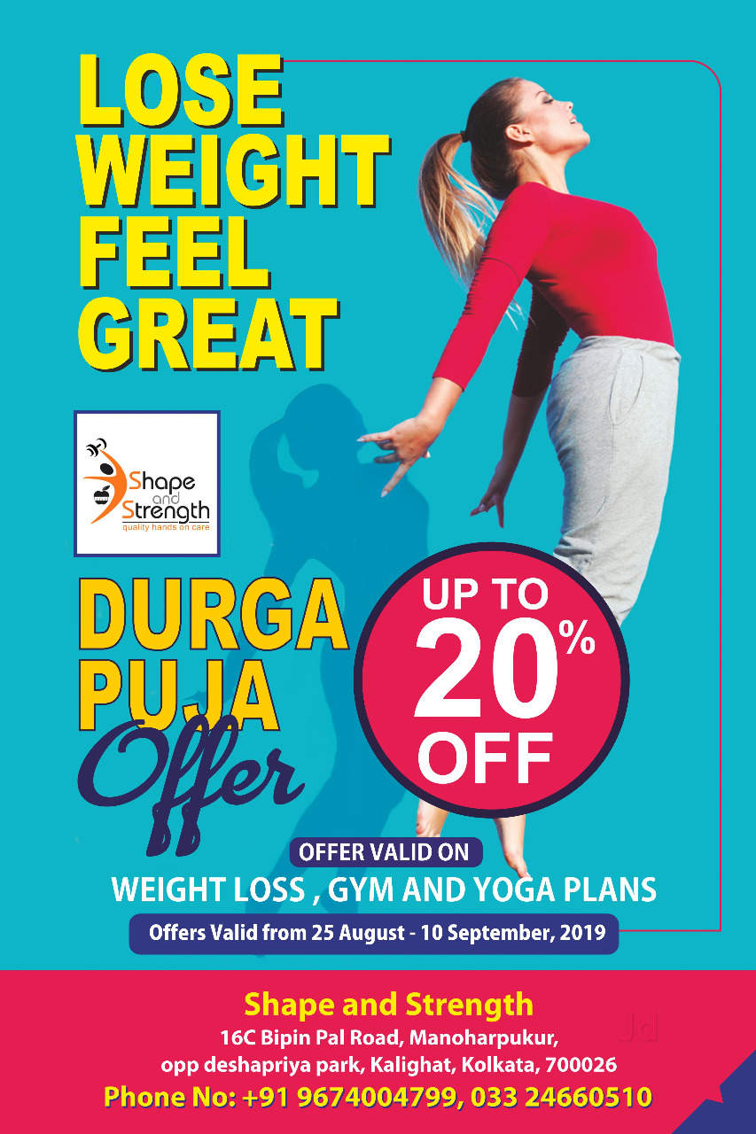 Top Gyms in Dhakuria - Best Body Building & Fitness Centres