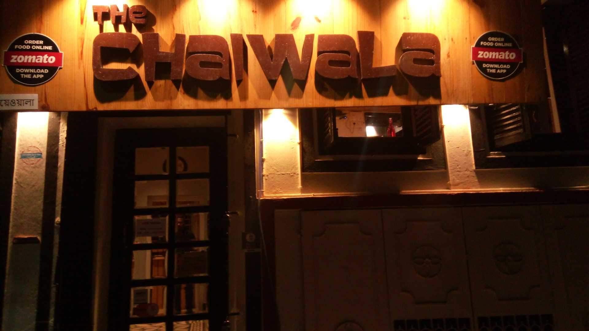 Avenue Near Me >> Top 100 Restaurants In Rash Behari Avenue Best Restaurants