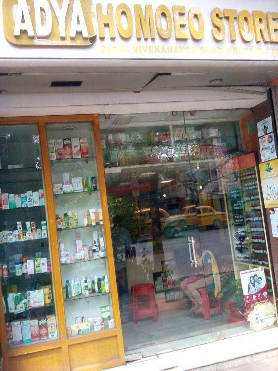 Top Homeopathic Medicine Retailers In Elgin Road Lala Lajpat