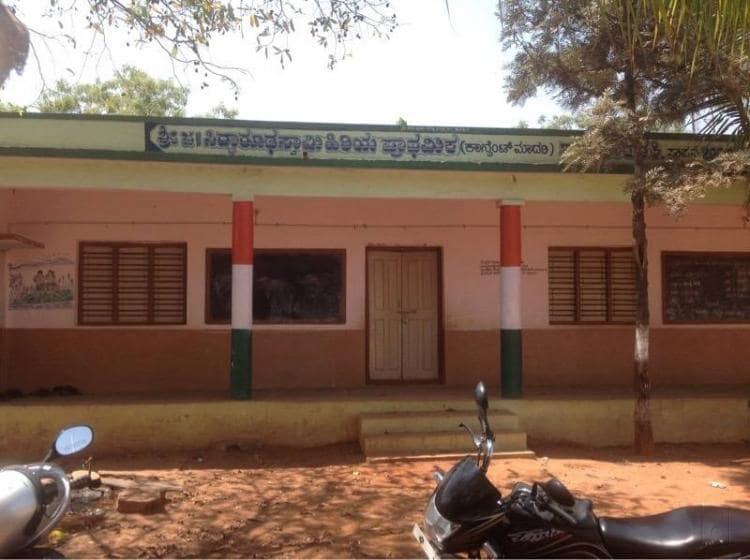 Sri sidharoda high school, Koppal Road, Koppal - High School ...