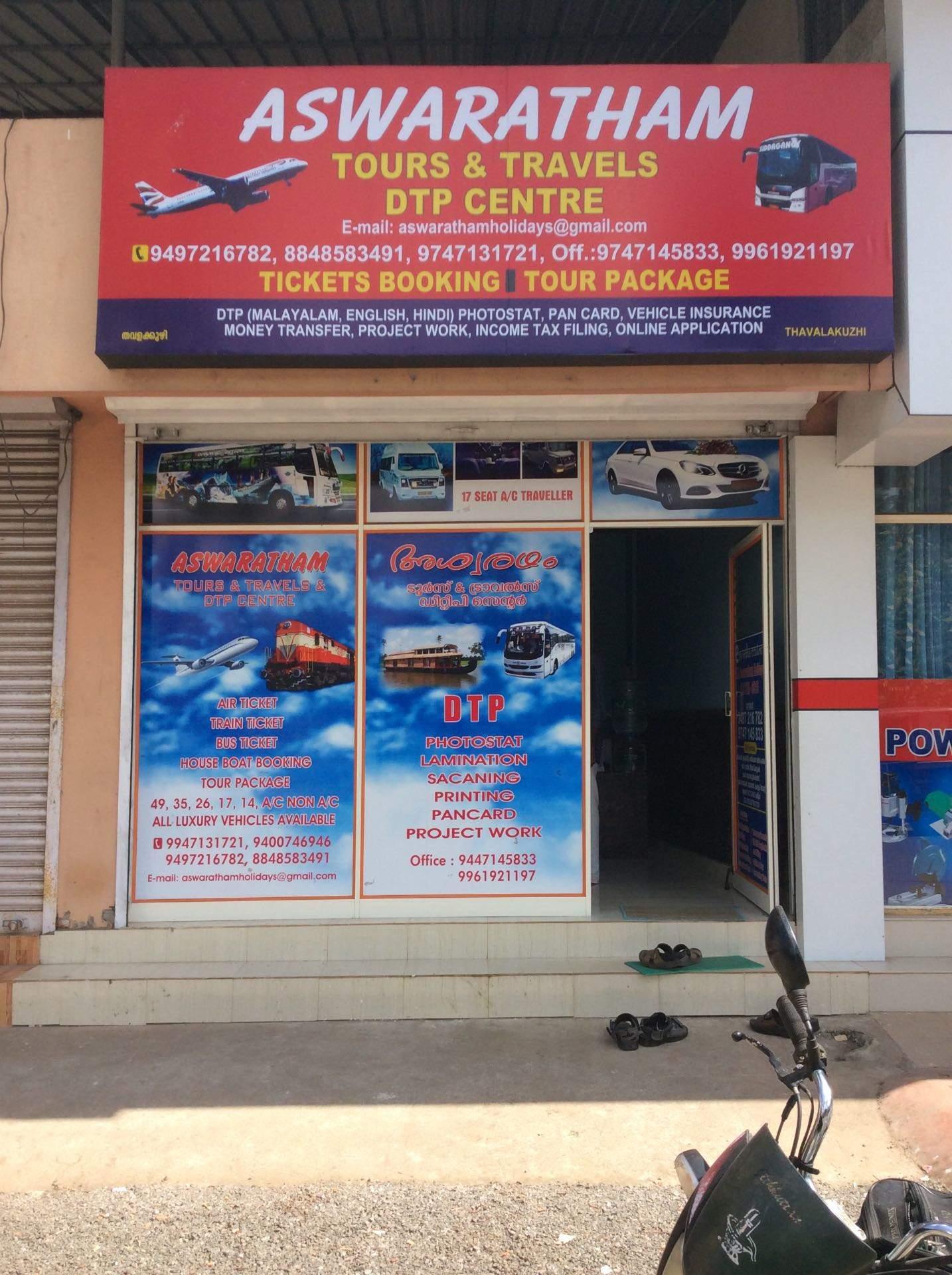 Honeymoon Package around Kottayam - Best Destination Honeymoon Tour