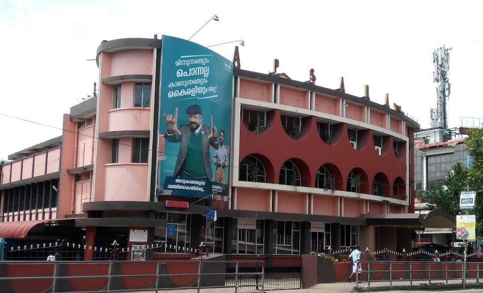 Top 10 Theaters in Kozhikode - Best Cinema Halls - Movie