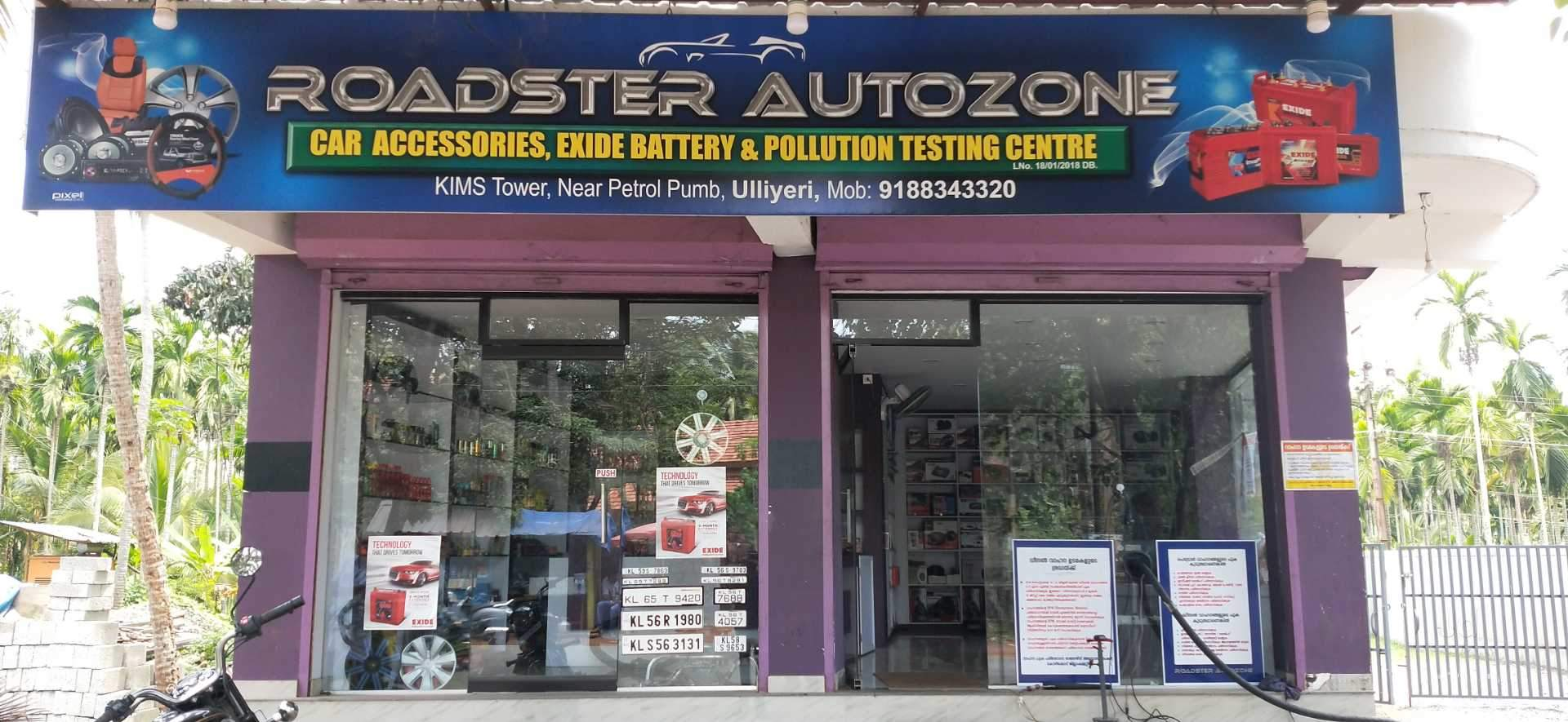 Car Accessory Dealers in Thiruvambadi, Kozhikode - Car