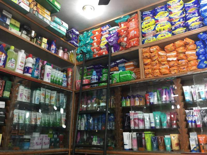 Top 10 Lakme Cosmetic Wholesalers in Nepal Ganj - Best Lakme