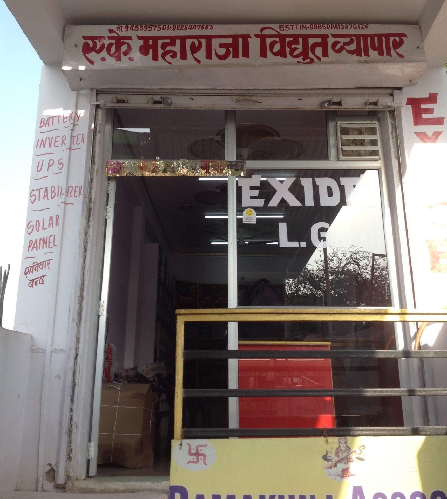 Top 100 Electronic Goods Showrooms in Sadar Bazar - Best