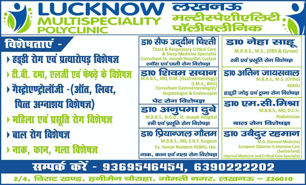 Top 30 Pediatricians in Bhoothnath Market, Lucknow - Best