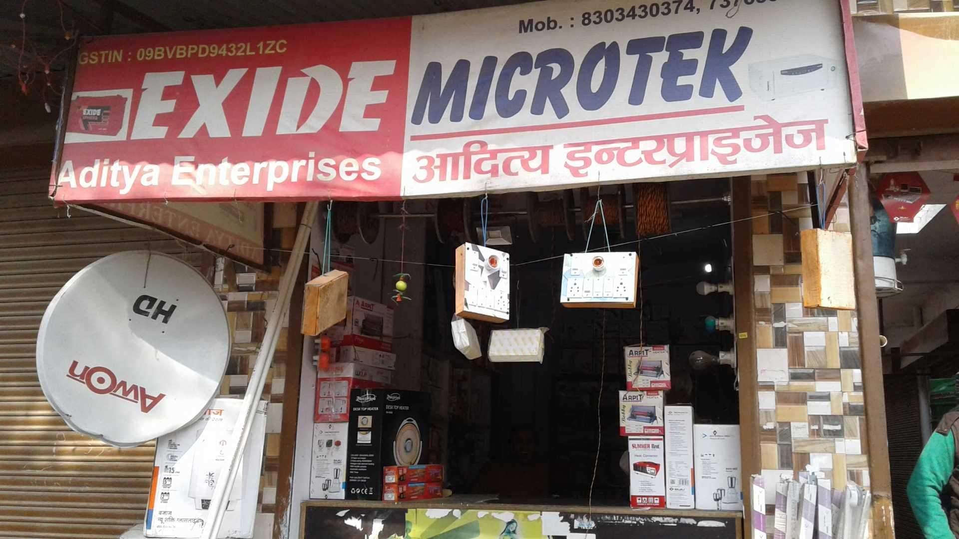 Top 20 Electrical Goods Dealers in Nepal Ganj - Best Electrical