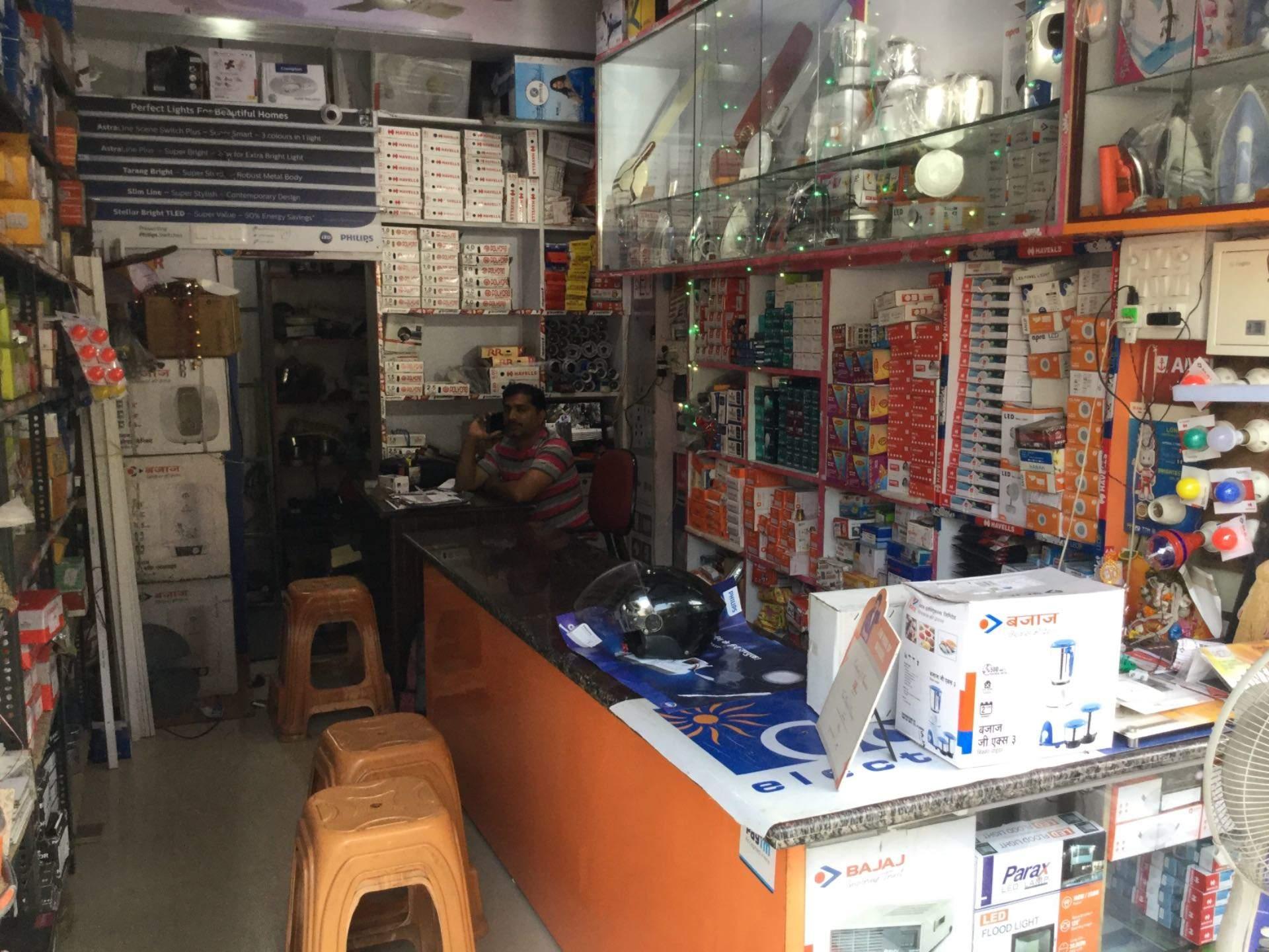 Top 20 Electrical Goods Dealers in Nepal Ganj - Best
