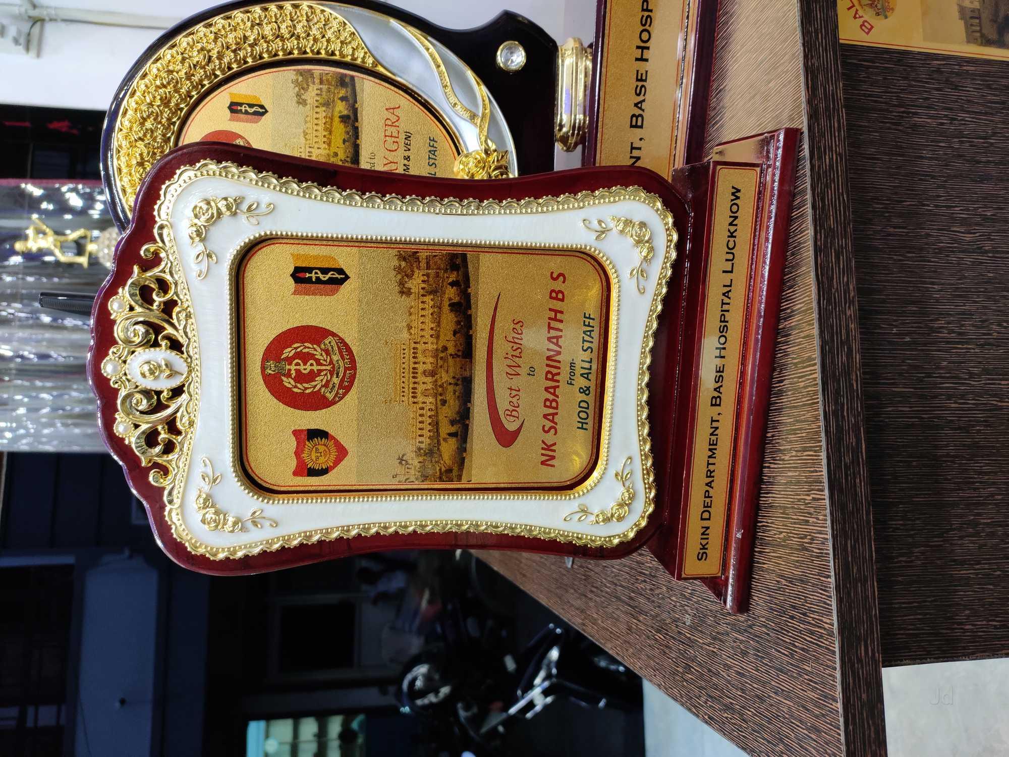 Top 20 Trophy Manufacturers in Mahanagar, Lucknow - Best