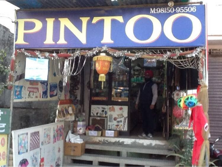 Top 50 Gift Shops in Dholewal, Ludhiana - Best Gift Stores