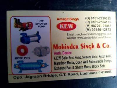 Top 10 Spray Pump Manufacturers in Jalandhar Bye Pass Chowk