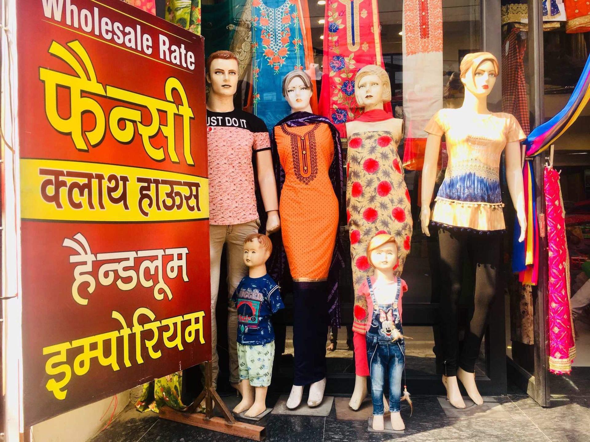 Top Crepe Salwar Kameez Retailers in Ferozepur Road