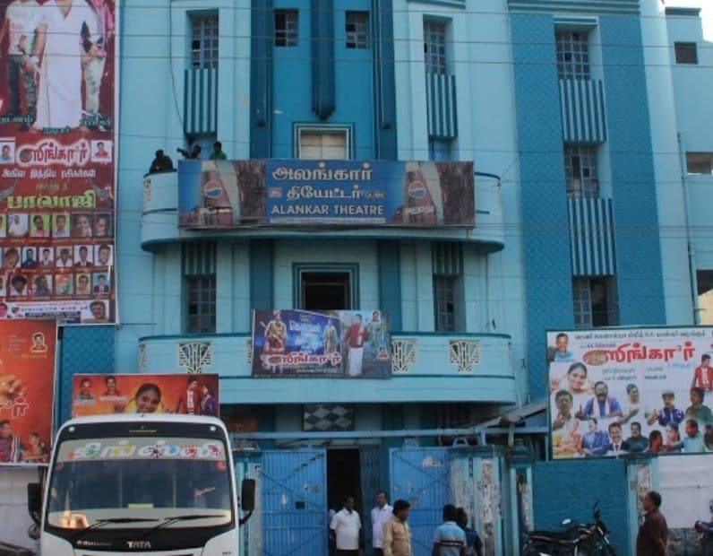 Top 10 Theaters in Sellur, Madurai - Best Cinema Halls