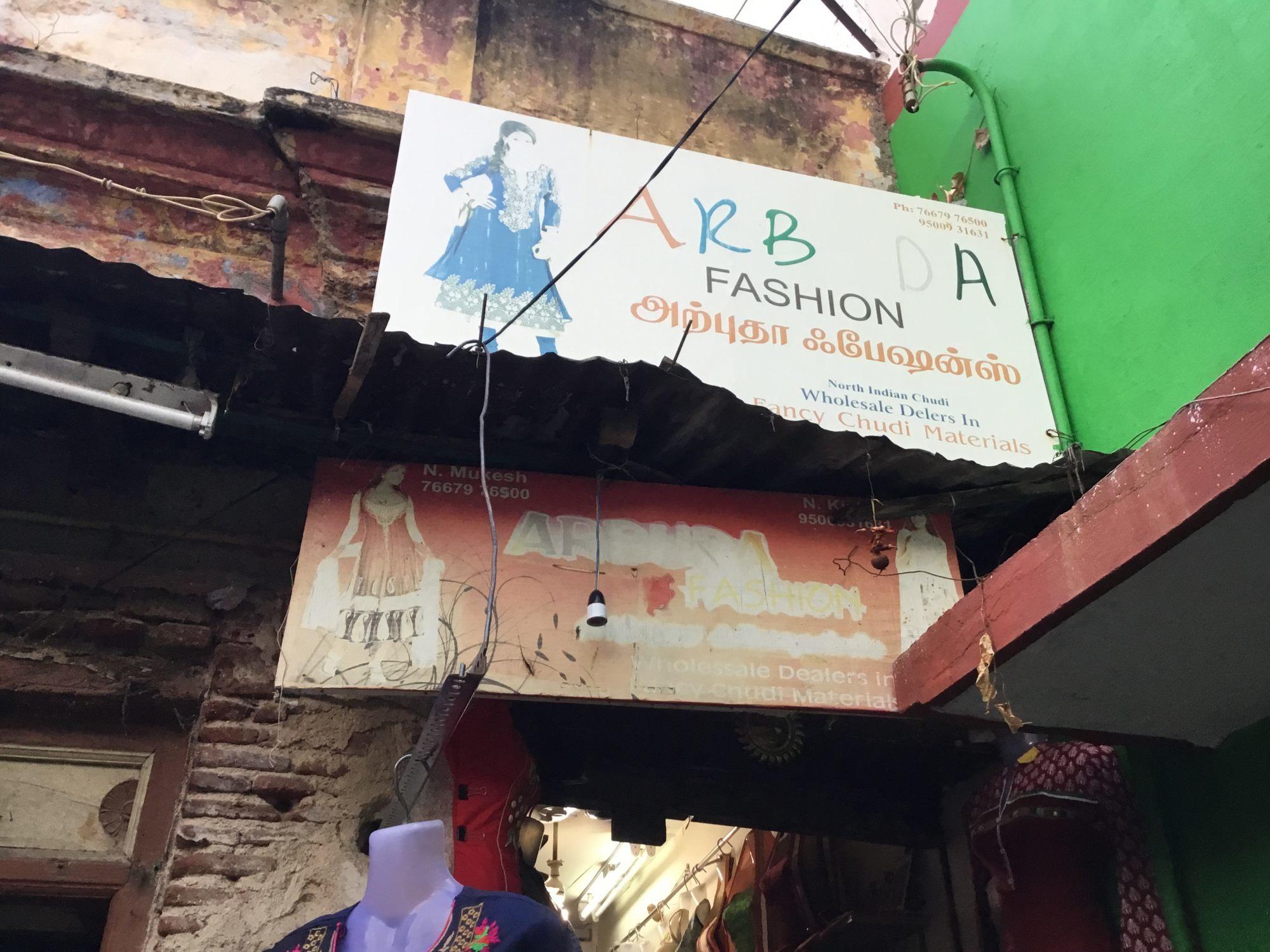Top 10 Chudidar Retailers in K K Nagar - Best Churidar