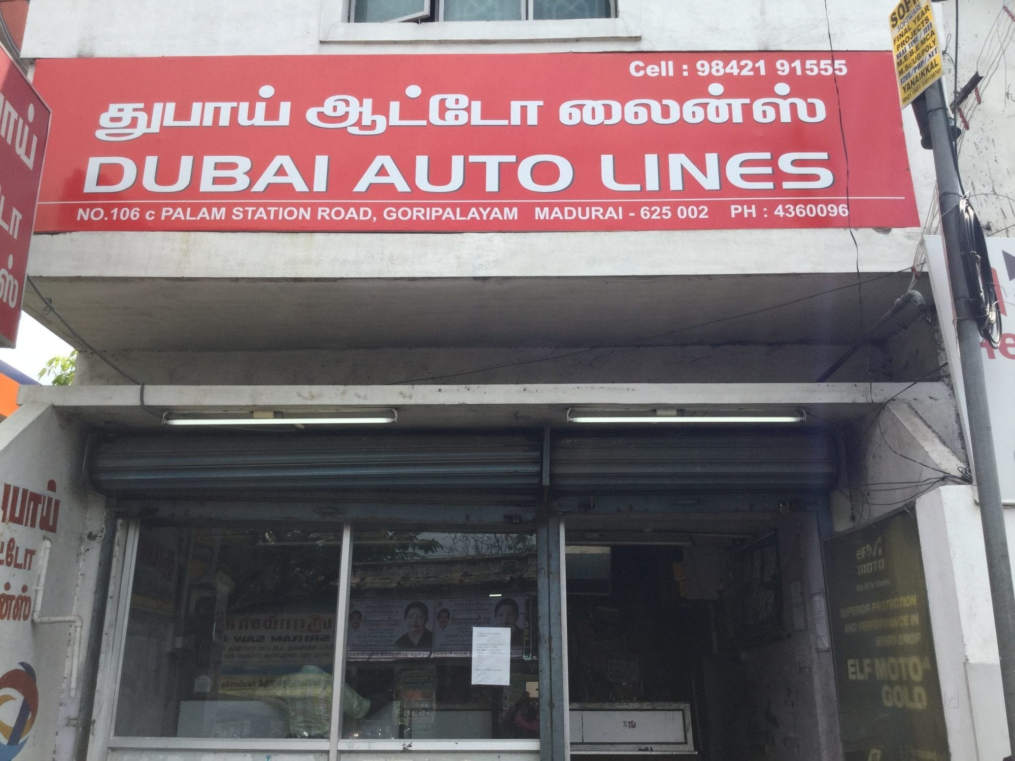 Top 100 Two Wheeler Spare Part Dealers in Madurai - Best 2