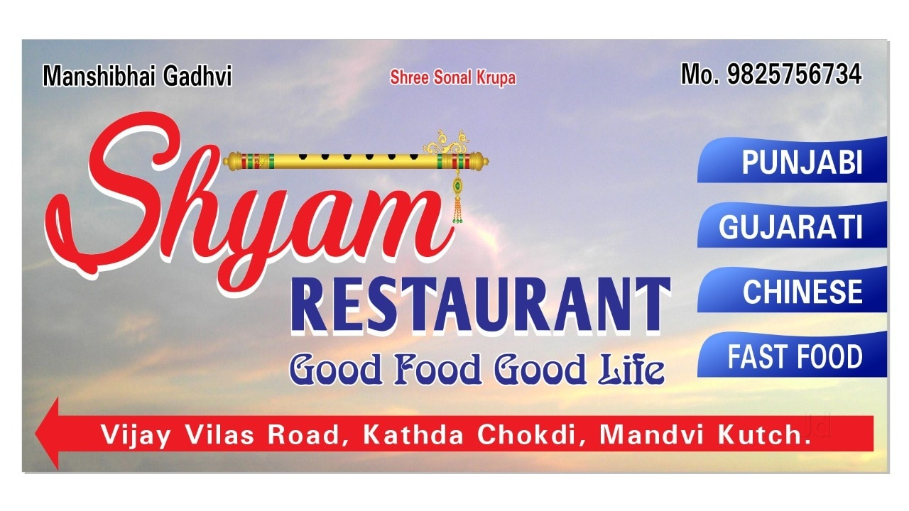 Top 10 Fast Food In Shirva Best Fast Food Restaurant