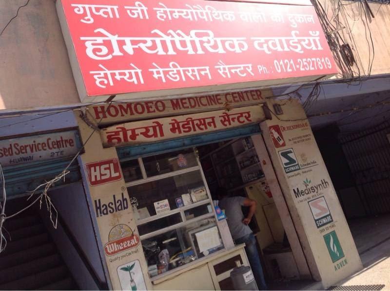 Top Dr Reckeweg Homeopathic Medicine Retailers in Meerut