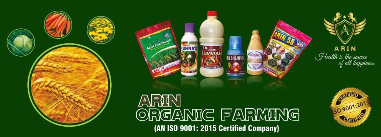 Top Organic Fertilizer Manufacturers in Sheoraphuli - Best Organic
