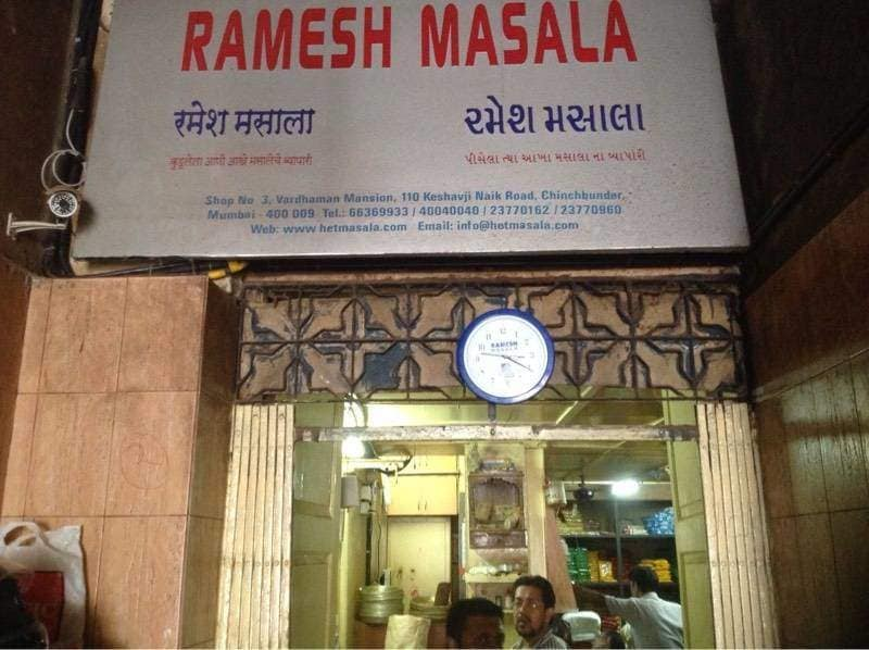 Top 10 Blended Masala Exporters in Turbhe, Mumbai - Justdial