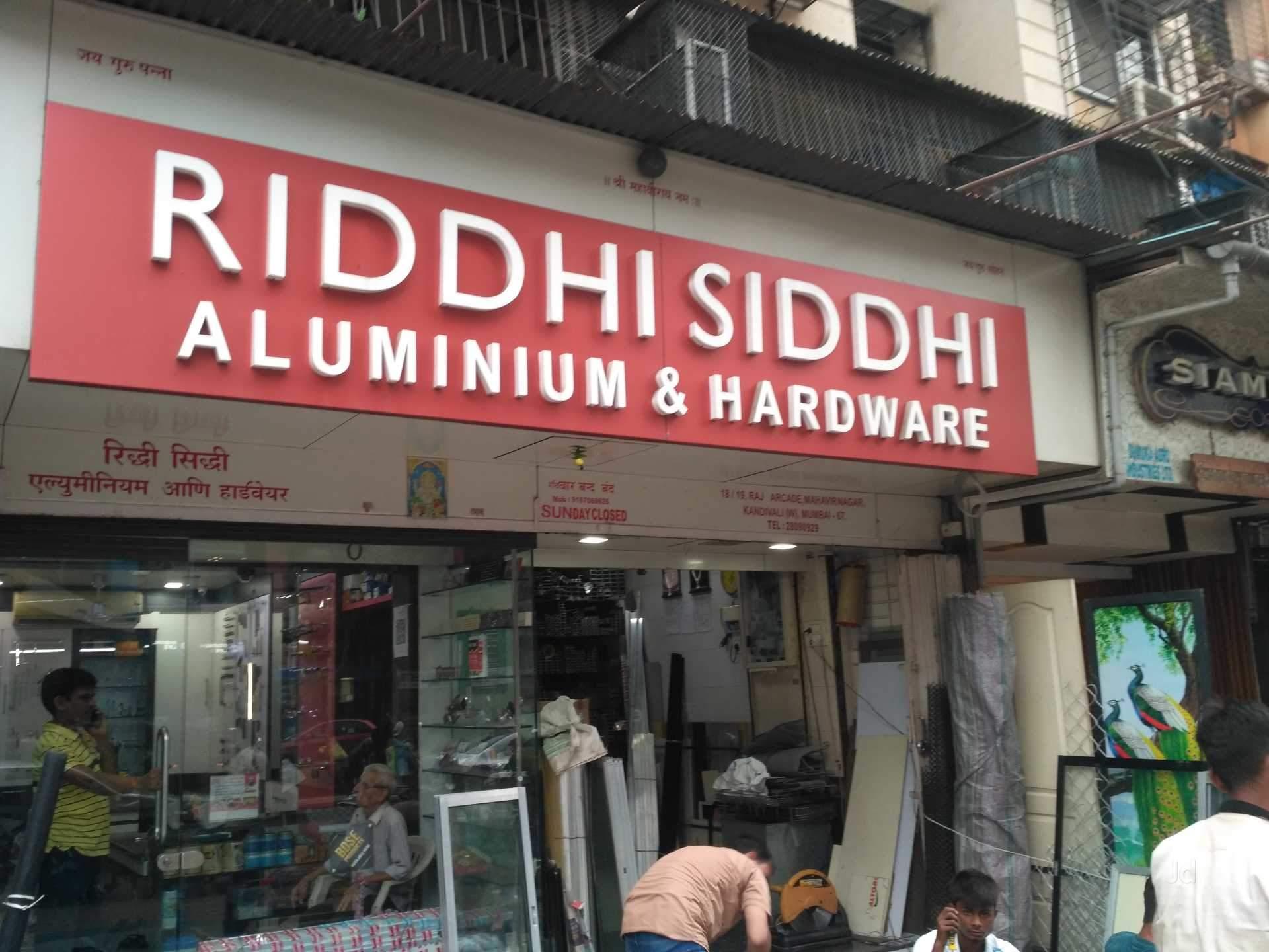 Top 100 Hardware Shops in Mahavir Nagar-Kandivali West - Best