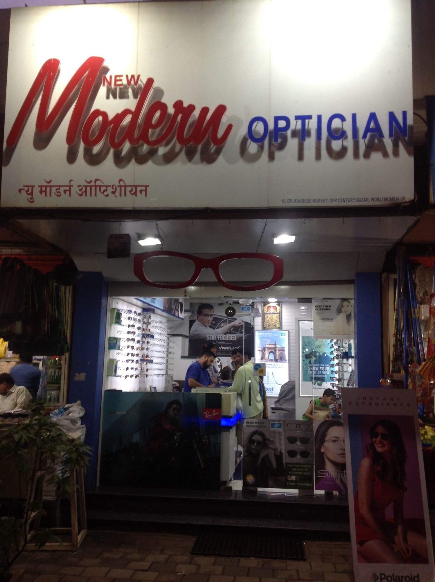 ce177ef34167 Top 100 Maui Jim Sunglass Dealers near Century Bazar-Prabhadevi - Best Maui  Jim Sunglass Dealers Mumbai - Justdial