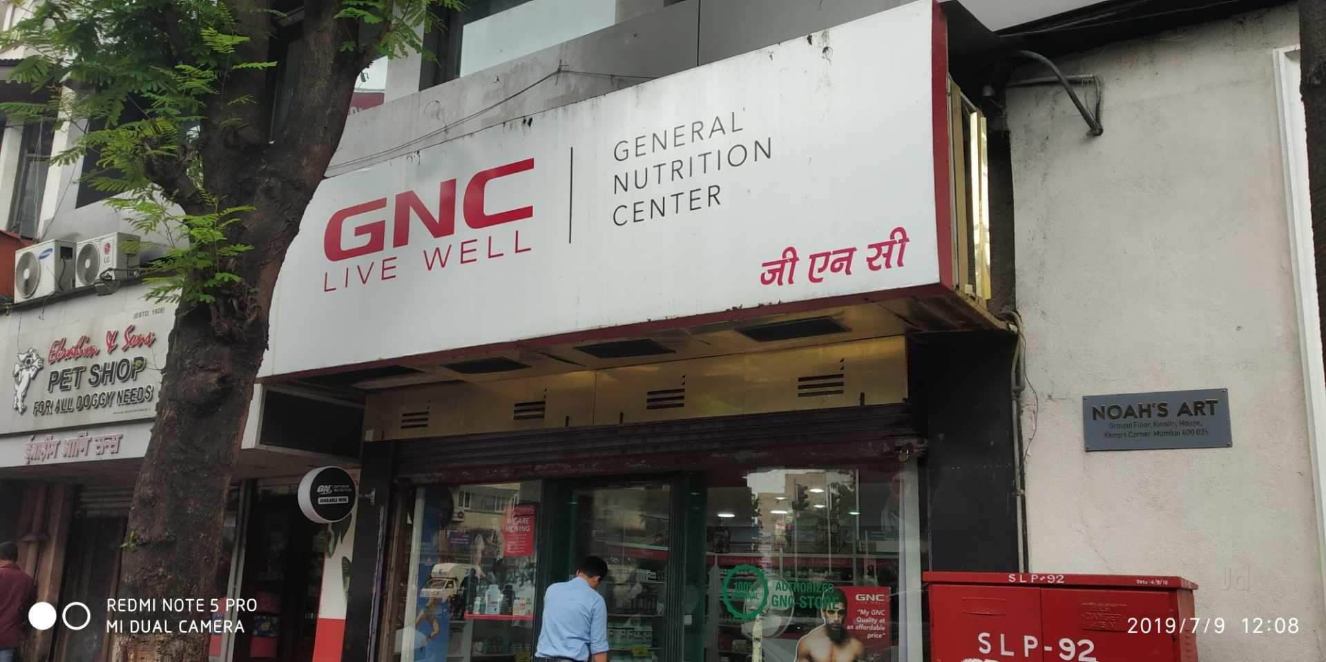 Top Gnc Nutritional Supplement Retailers in Kemps Corner - Best Gnc