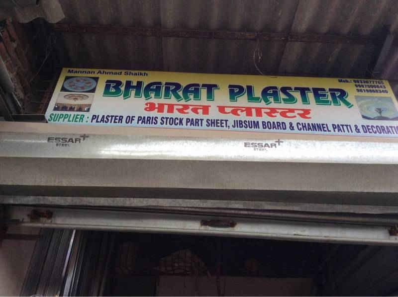 Top Plaster Of Paris False Ceiling Manufacturers in Vashi Sector 26