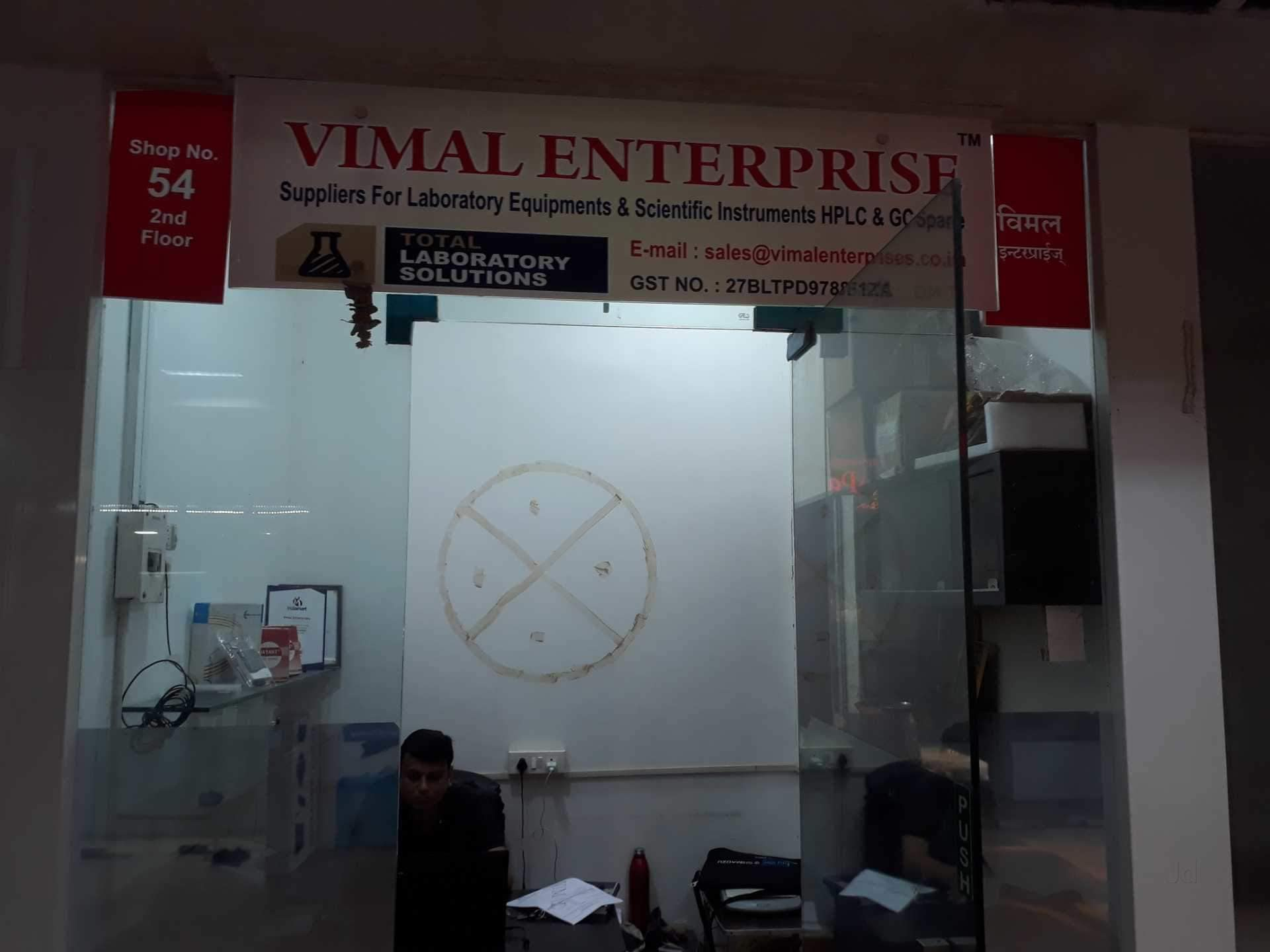 Vimal Packers And Movers in Mira Road, Mumbai - Justdial
