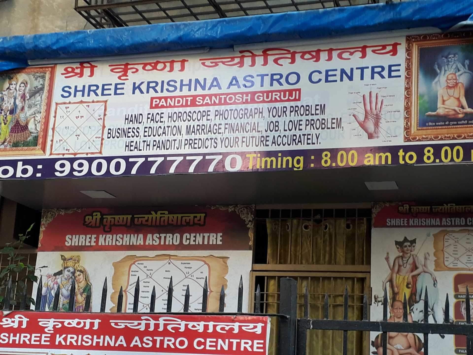 Top 100 Astrologers For Love Problem in Ghatkopar East