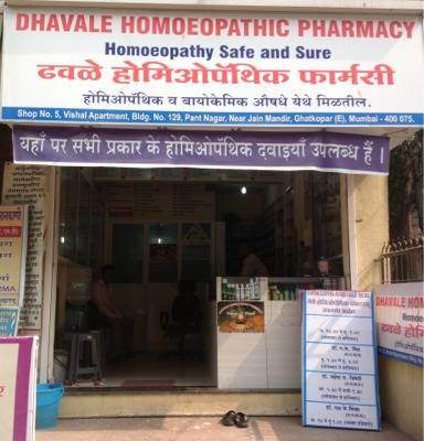Top Homeopathic Medicine Retailers In Bandra West Best